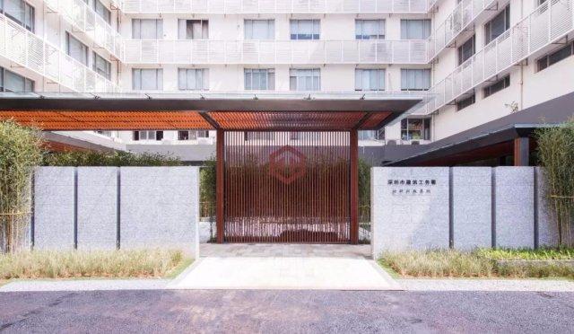 深圳市建筑工务署