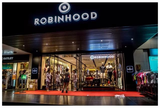 ROBINHOOD男士服装店