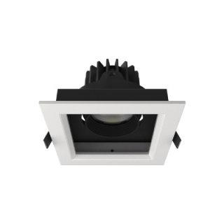 雅惠系列-格栅射灯
