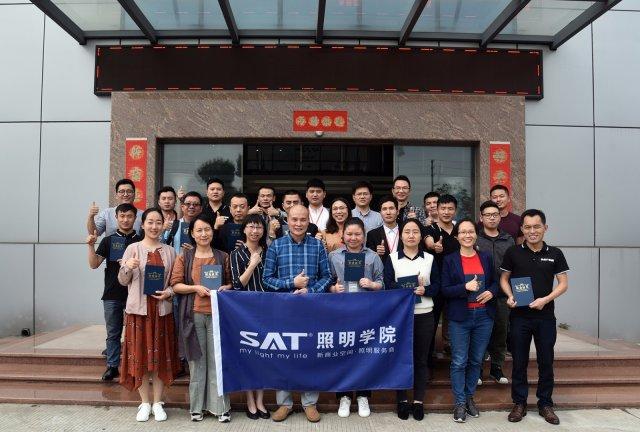 SAT万博最新体育app学院第一期培训圆满结束