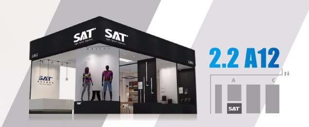 SAT邀你来参加2017广州光亚展