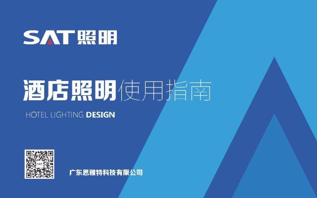 万博manbetx网页登录万博最新体育app设计指南