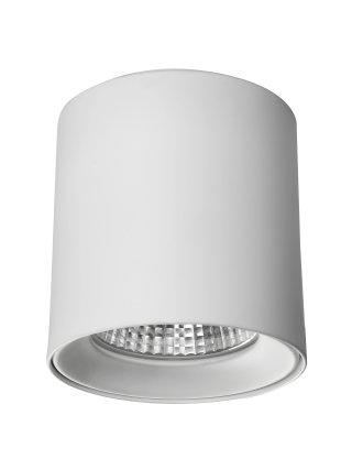 非凡系列-明装筒灯