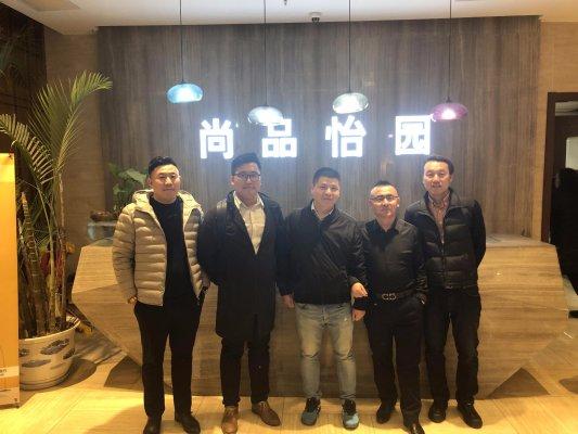 万博最新体育app-万博manbetx网页登录-万博manbetx最新客户端丨光与健康--服务商赋能培训(北京站)