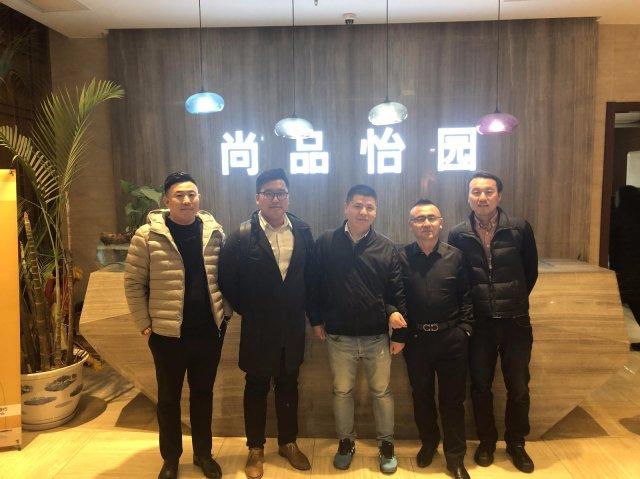 SAT万博最新体育app丨光与健康--服务商赋能培训(北京站)